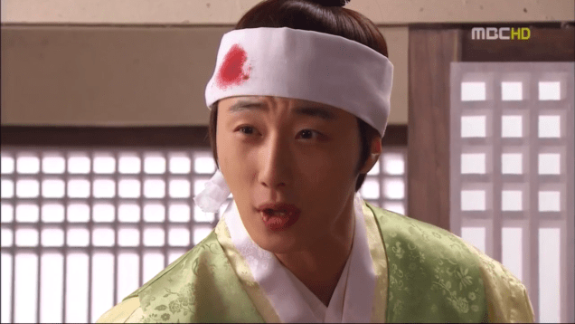 2012 Jung II-woo in The Moon Embracing the Sun Episode 800030