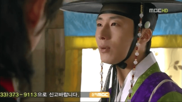 Jung II-woo in The Moon that Embraces the Sun Episode 15 00007