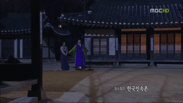 Jung II-woo in The Moon that Embraces the Sun Episode 15 00033