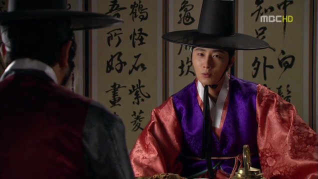 Jung II-woo in The Moon that Embraces the Sun Episode 19 00001