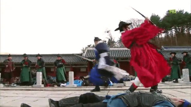 Jung II-woo in The Moon that Embraces the Sun Episode 20 00028