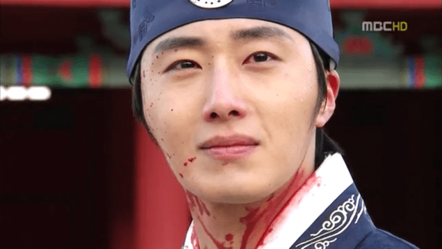 Jung II-woo in The Moon that Embraces the Sun Episode 20 00036