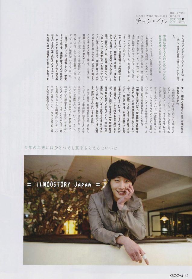 2012 2 JIW Interviews A Xtra-00007
