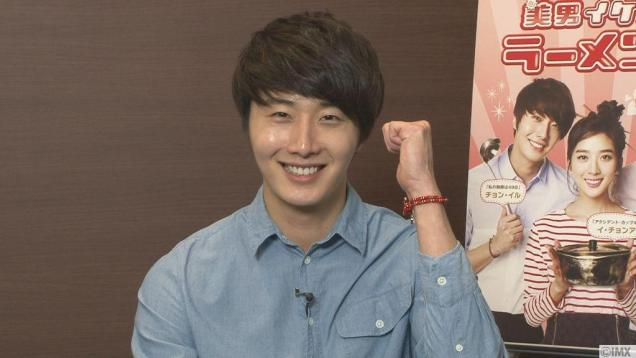 2012 3 JIW Jung II-woo in Japan Part 3 Flower Boy DVD Press 00011