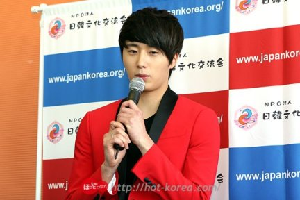 2012 4 10 Jung II-woo at Press Conference Japan00016