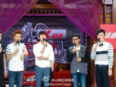 2012 5 Hunan's TV Up Go 00017