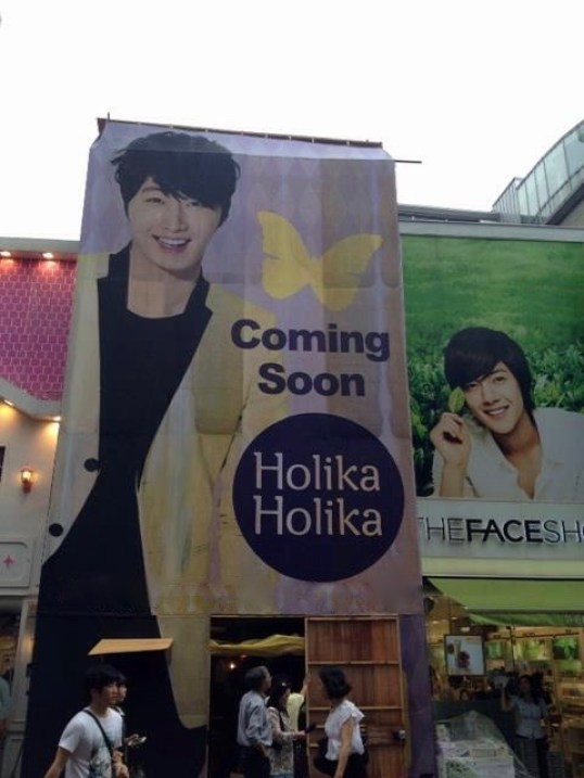 2012 Jung II-woo for Holika Holika. Ads X-tra(Take 1)00014