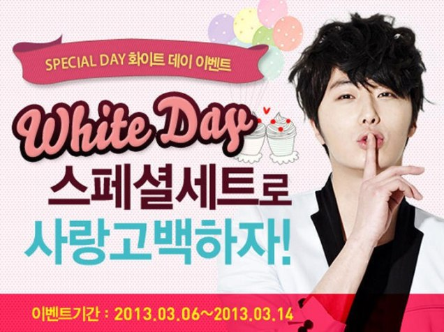 2012 Jung II-woo in Ads for Holika Holika jungilwoodelights.com00002
