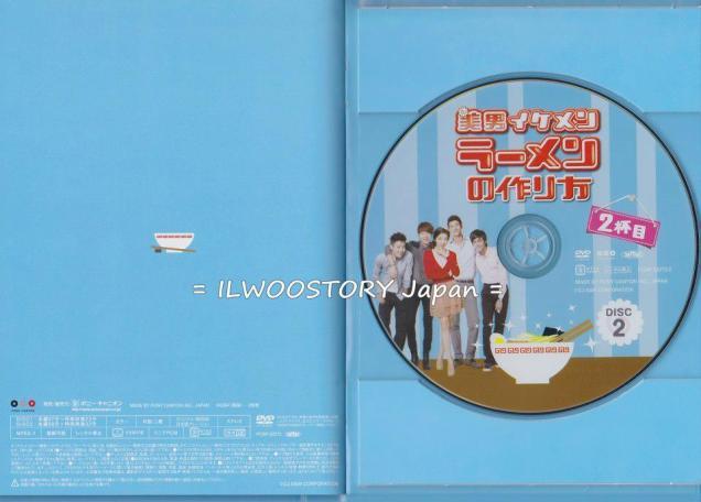 Flower Boy Ramyun Shop Japanese DVD Stills 00004