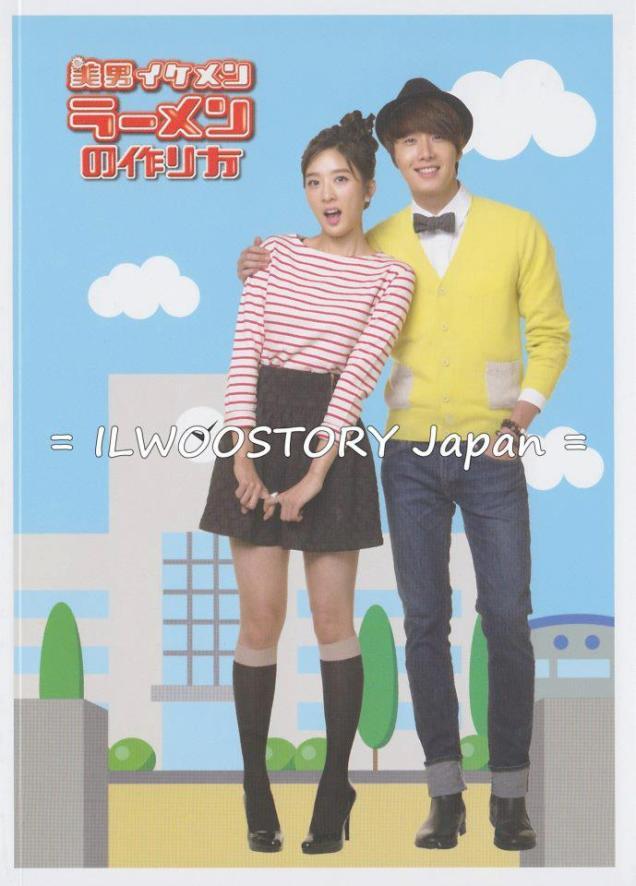 Flower Boy Ramyun Shop Japanese DVD Stills 00007