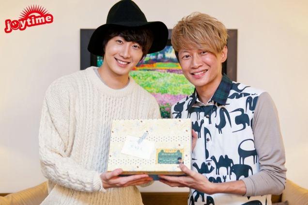 2012 10 23 Jung II-woo travels to Taiwan. I love JK Program 00002
