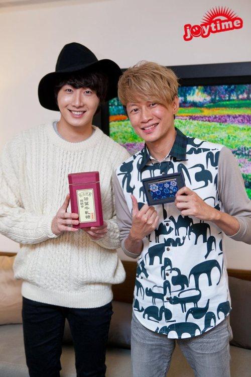 2012 10 23 Jung II-woo travels to Taiwan. I love JK Program 00008