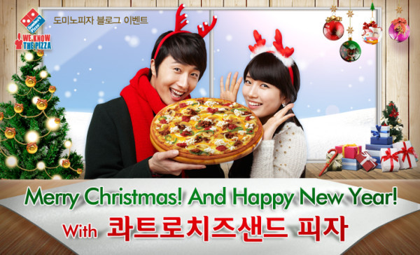 2012 11 Jung II-woo for Domino's Pizza take 200015