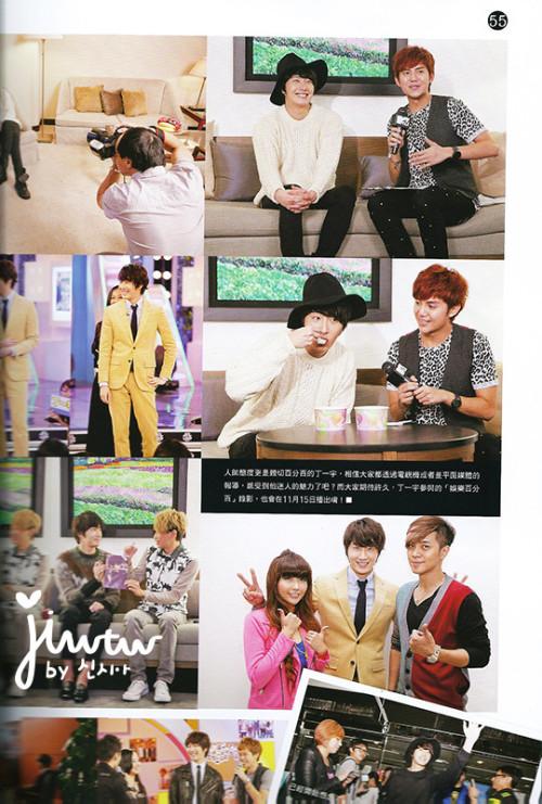 2012 11 Jung II-woo for Trendy Magazine00028
