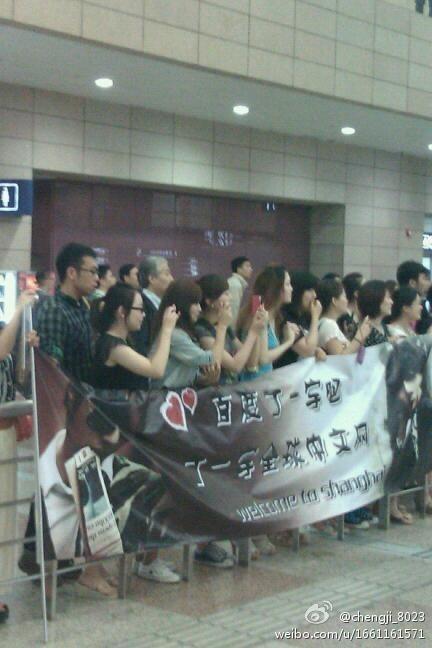 2012 6 15 Jung II-woo Shanghai Airport arrival00007