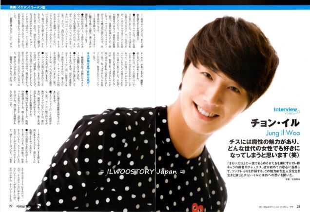 2012 6 29 Nikkei Entertainment! Korean drama special vol. 5 00003