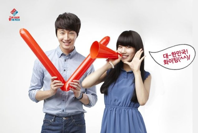 2012 6 Jung II-woo for Domino's Pizza Commercial and Photoshoot00004