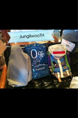 2012 8 19 Jung II-woo 'Shares Love Event 00028