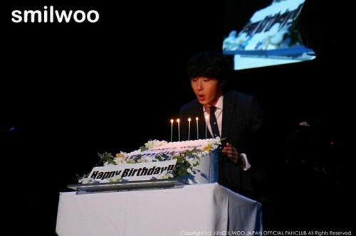 2012 9 9 Jung II-woo at Smilwoo's Inauguration: Fanmeet Birthday 00007