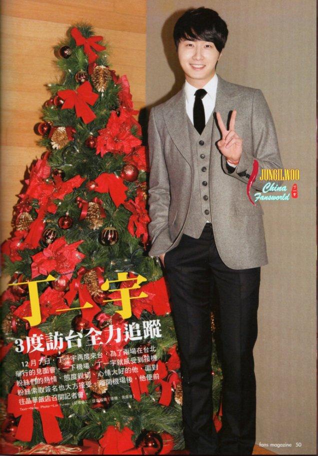 2012 8 Jung II-woo for Fans vol.96 Magazine. 00001