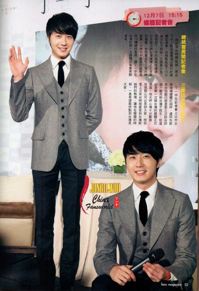 2012 8 Jung II-woo for Fans vol.96 Magazine. 00004
