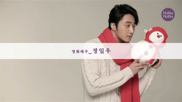 2013 10 9 Jung II-woo (and Park Shin-hye) for Holika Holika Take 2 00006