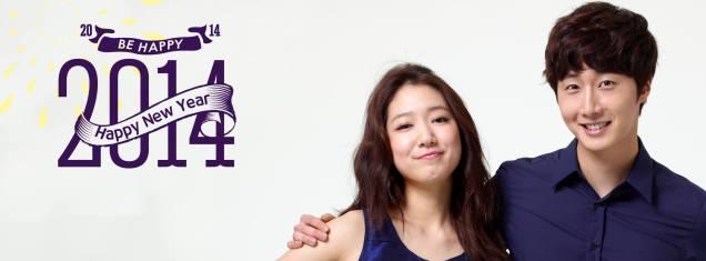 2013 10 9 Jung II-woo (and Park Shin-hye) for Holika Holika Take 2 Ads 1.jpg