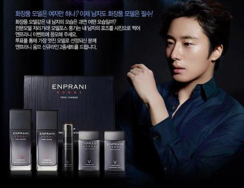 2013 3 Jung II-woo for Holika Holika. Ads (Take 2)00002