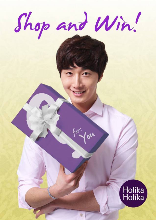 2013 3 Jung II-woo for Holika Holika. Ads (Take 2)00008