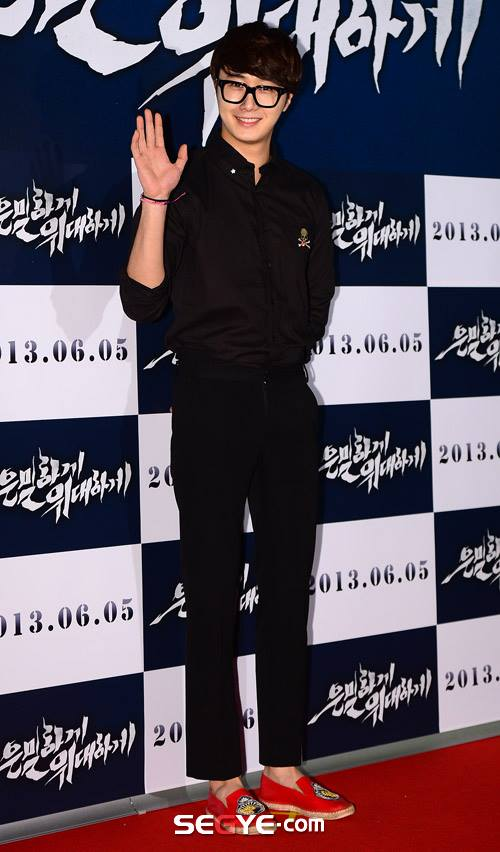 2013 5 Jung II-woo at the VIP Premiere of the Movie Greatly in Secret00003