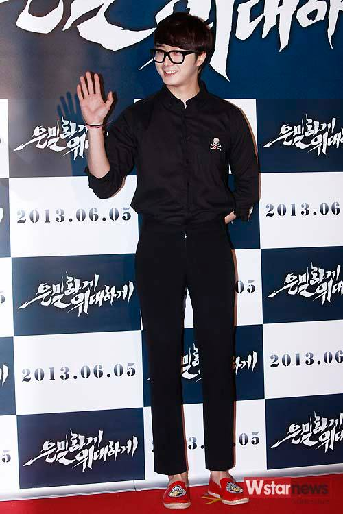 2013 5 Jung II-woo at the VIP Premiere of the Movie Greatly in Secret00010