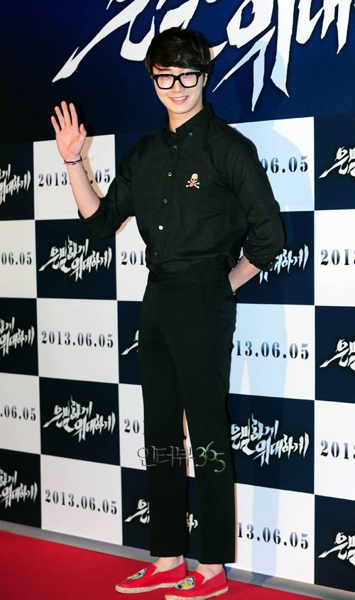 2013 5 Jung II-woo at the VIP Premiere of the Movie Greatly in Secret00016
