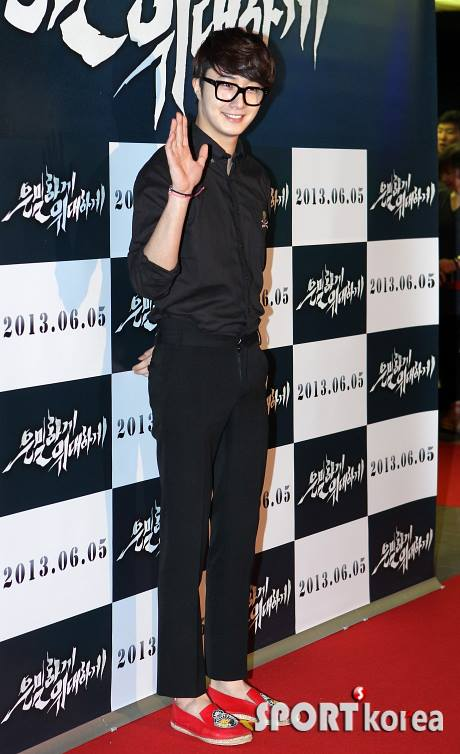 2013 5 Jung II-woo at the VIP Premiere of the Movie Greatly in Secret00017