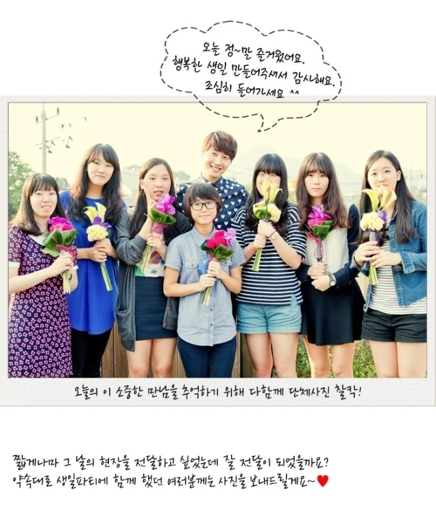 2013 9 8 JIW Birthday Celb with Fans 11.jpg
