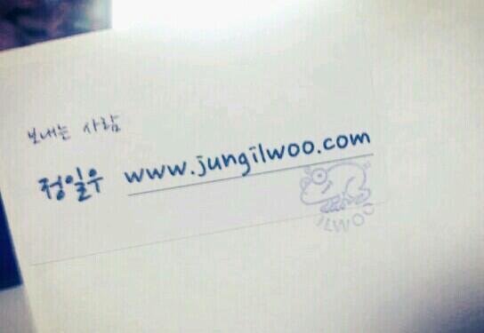 2013 9 JIW 4.jpg