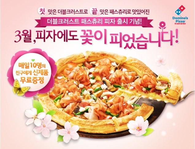 Double Crust Pizza Ad 2013.jpg