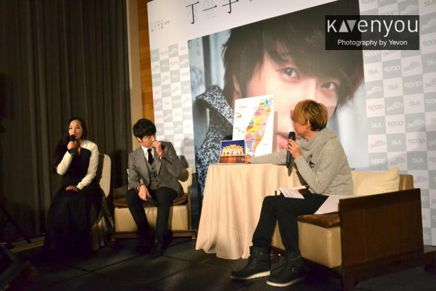 Jung II-woo at Taiwan's Press Conference 12 7 201200009