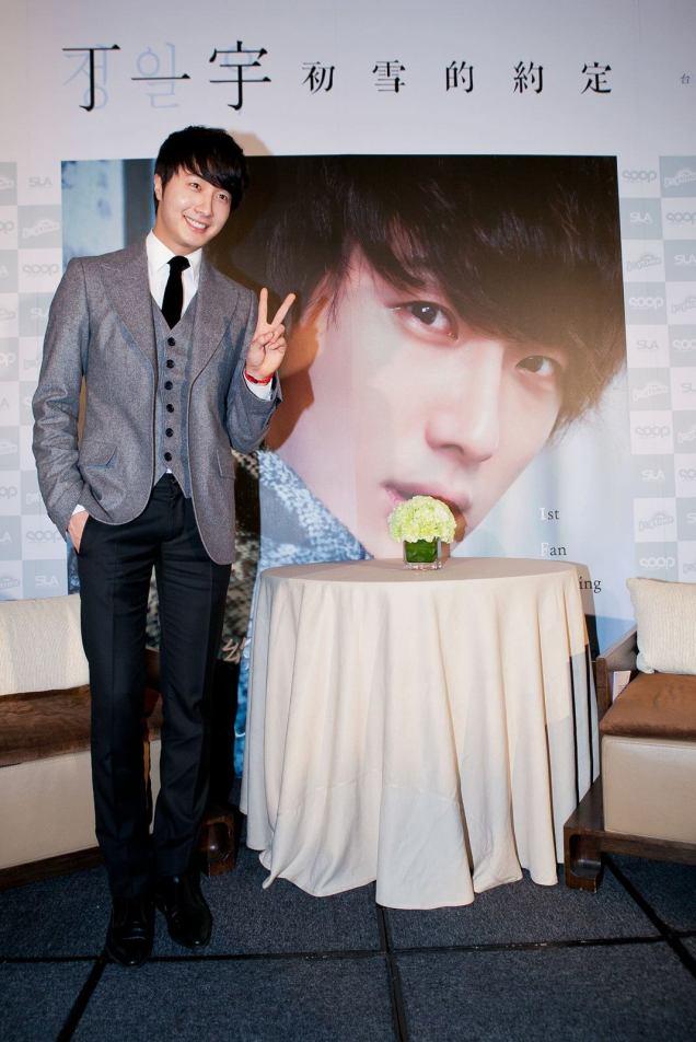 Jung II-woo at Taiwan's Press Conference 12 7 201200018