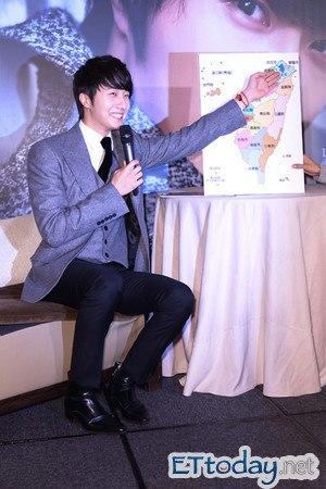 Jung II-woo at Taiwan's Press Conference 12 7 201200053
