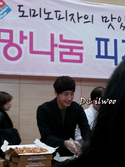 Jung II-woo participates in Domino's Hope Sharing Pizza Party.00010