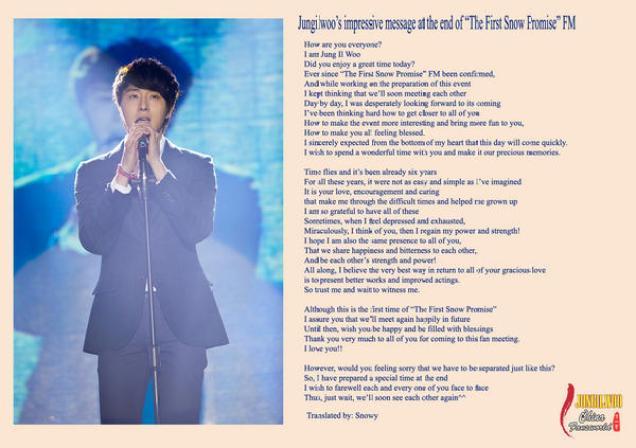 Jung II-woo's Message at Taiwan FanMeet 2012 12.jpg