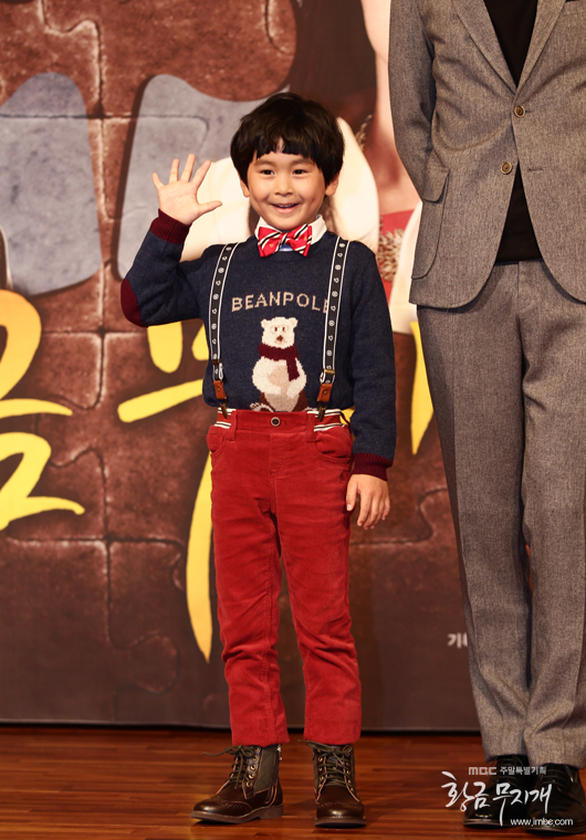 2013 10 31 Jung II-woo in the Golden Rainbow Press Conference 00013