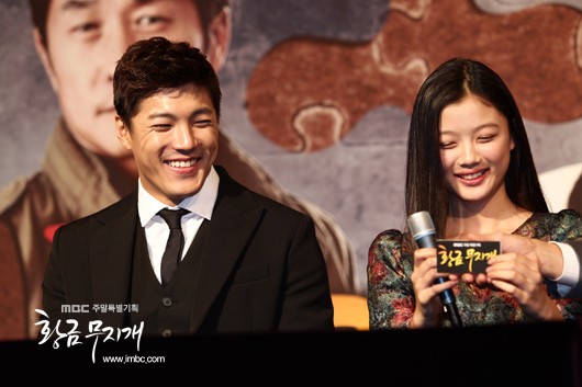 2013 10 31 Jung II-woo in the Golden Rainbow Press Conference 00022