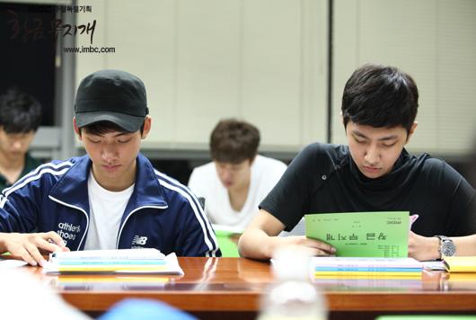 2013 10 Jung II-woo Golden Rainbow Script Reading 00004