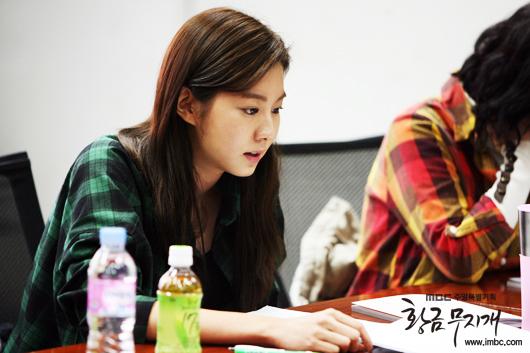 2013 10 Jung II-woo Golden Rainbow Script Reading 00006