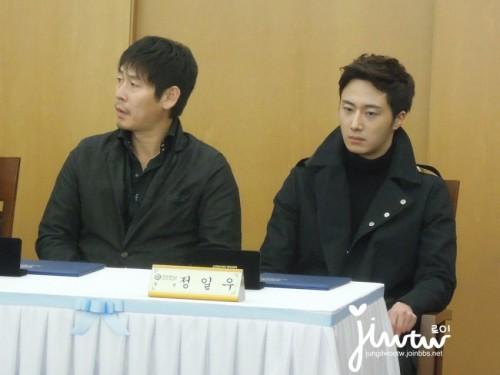 2013 11 7 Jung II-woo donates money for Hanyang University 7