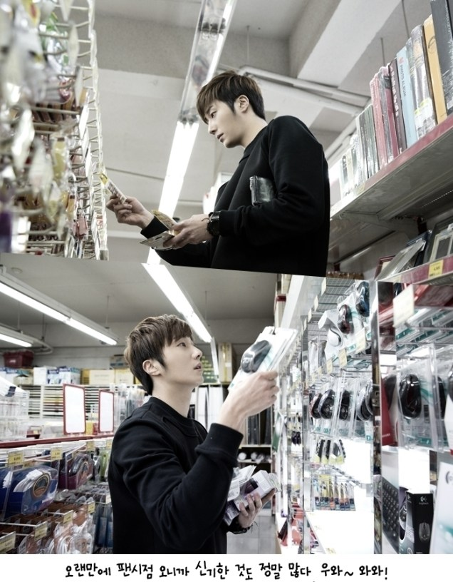 2013 -2014 Jung II-woo's Daily Life Episode 15