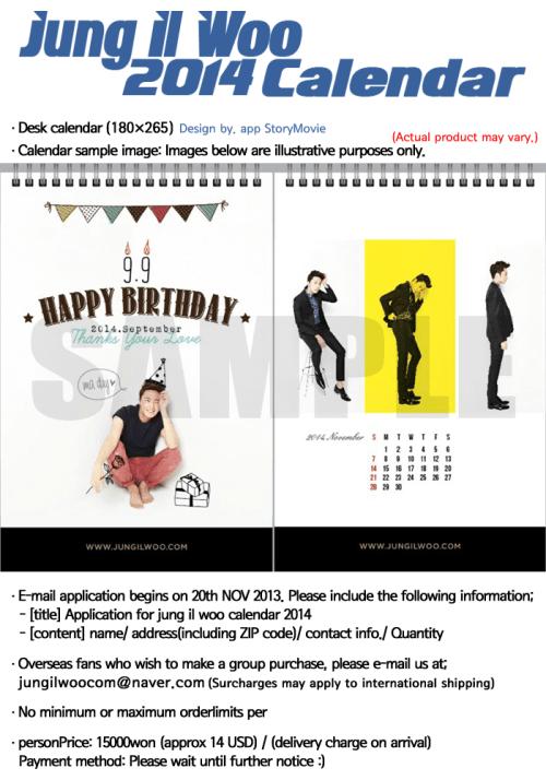 Jung II-woo 2014 Calendar 6.png