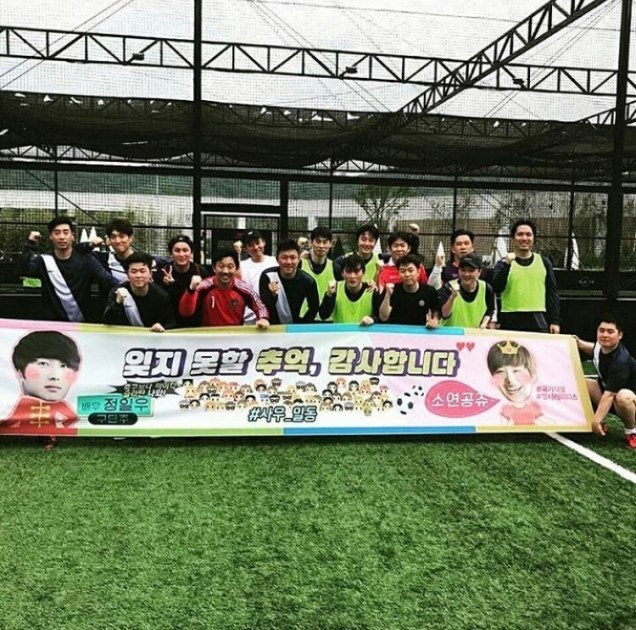 Jung II-woo , friends and soccer! Cheers!8