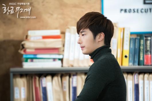 Jung II-woo in Golden Rainbow Ep 14 2013 00015
